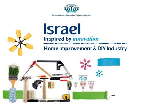 home improvement diy industry