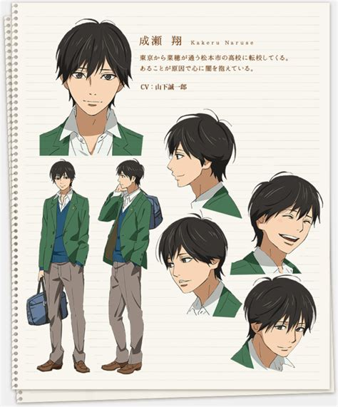 Anime Character With Letter X Crunchyroll Quot Orange Quot Anime Introduces Leads Along With More Character Design Previews