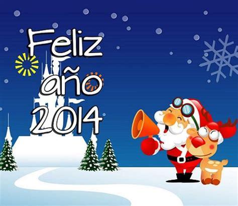 imagenes bonitas de navidad y año nuevo 2014 felicitaciones de navidad y a 241 o nuevo 2014