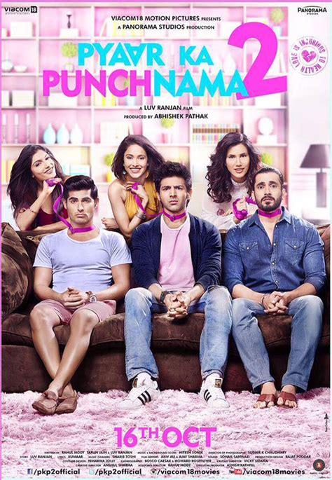 actress name of pyar ka punchnama pyaar ka punchnama 2 2015 movie star cast crew story