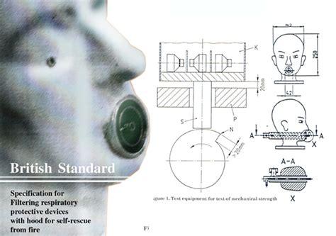 layout mask design engineer duram mask design quntz