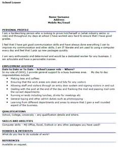 Resume Template Recent School Leaver School Leaver Resume Free Excel Templates
