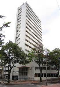 File:Bogotá, torre del Sena en Chapinero.JPG - Wikimedia ...