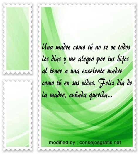imagenes feliz dia delas madres cuñada bellas frases para mi cu 241 ada por el d 237 a de la madre con
