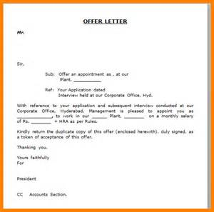 Appointment Letter Sample In Ms Word 6 Letter Format In Word Ledger Paper