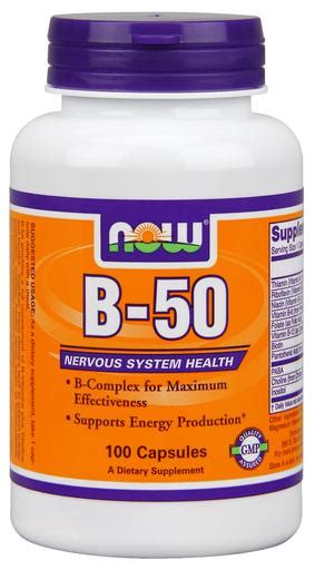 supplement b 50 now foods b 50 supplement central