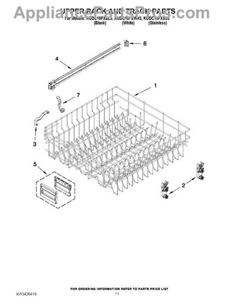 Kitchenaid Dishwasher Rack Parts by Parts For Kitchenaid Kudc10fxss3 Rack And Track