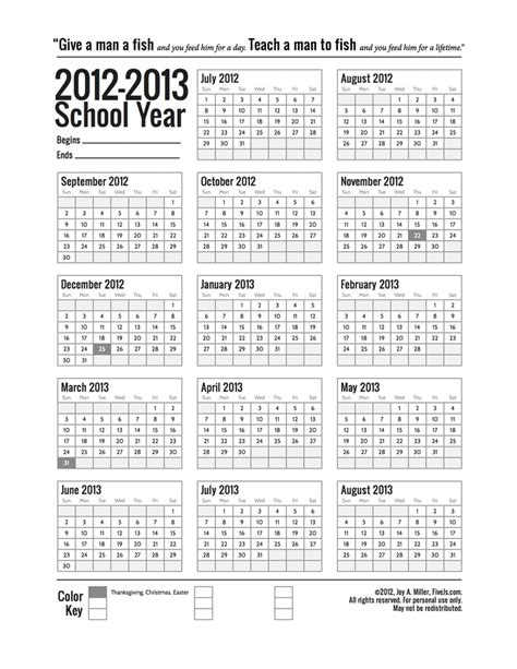 free homeschool academic year calendar 2017 to 2018