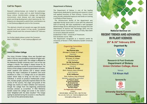 Seminar Topics For Mba Students by Seminar On Recent Trends And Advances In Plant Sciences