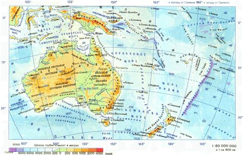 australia and oceania map detailed physical map of australia and oceania in russian