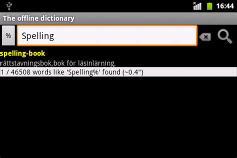 android pattern dictionary an offline android multi language dictionary my nix world
