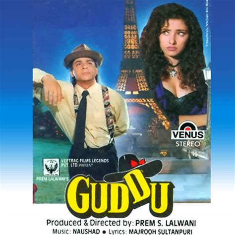 guddu ki gan film mp3 song guddu movie mp3 songs 1995 bollywood music