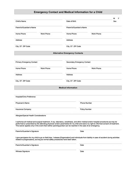 child s emergency contact and medical information form