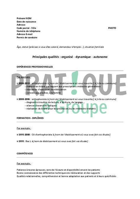 Mod 232 Le De Cv Pour Un Emploi D Orthophoniste Confirm 233 Pratique Fr