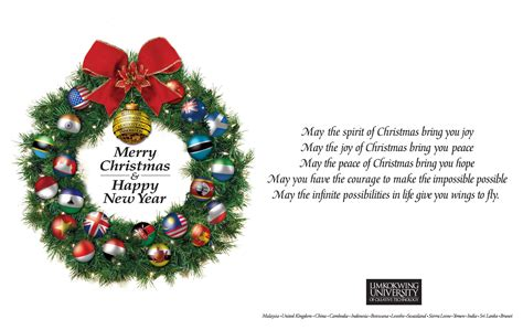 happy new year creative wishes wallpaper limkokwing of creative technology