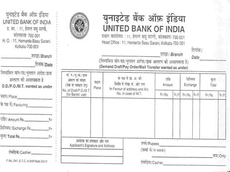 Credit Card Form Of Union Bank Of India In How To Fill Dd Form Of United Bank Of India