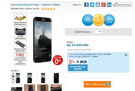 Harga Samsung Galaxy S7 Edge Injustice Edition Batman inilah harga galaxy s7 edge injustice edition di indonesia