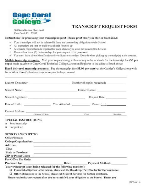 transcript request form transcript request form cape coral technical college