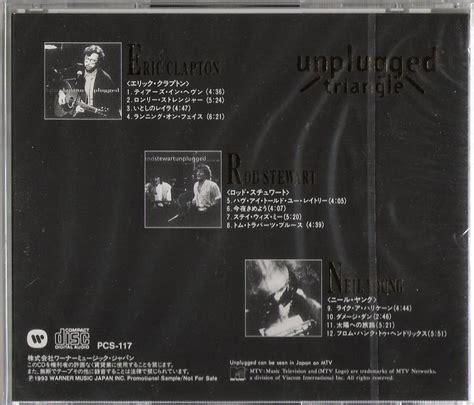 Eric Clapton Unplugged Vinyl Record - page 2 eric clapton unplugged vinyl records lp cd