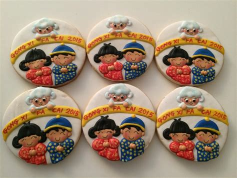 new year moon cookies lunar new year cookies 2015 cookie connection