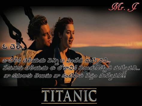 telugu sorry heart touching sms love proposal quotes in malayalam quotesgram