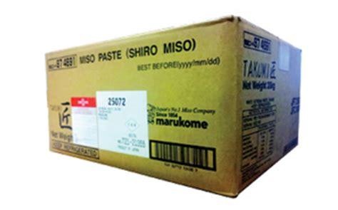 Marukome Puroyou Shiro Miso 1 Kg Miso Japan Shiro Miso מזרח מערב