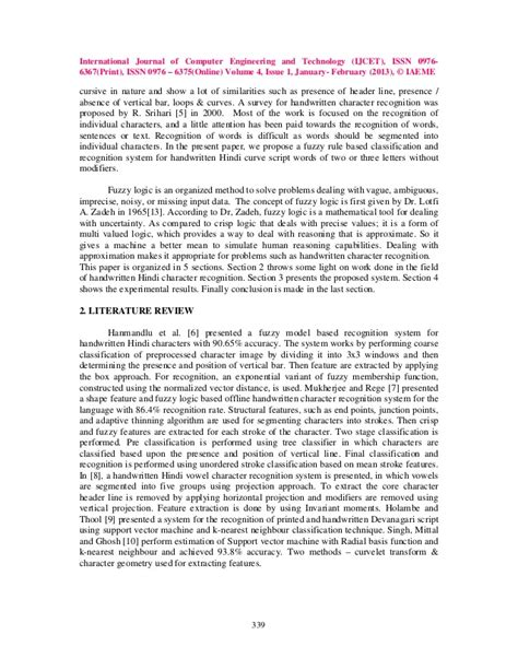 pattern recognition meaning in hindi fuzzy rule based classification and recognition of