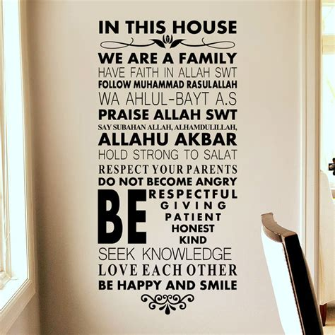 house wall stickers in this house wall sticker home design