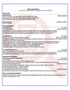 Resumes R Us by Entry Level Consultant Sample R 233 Sum 233 2 Zoomdojo