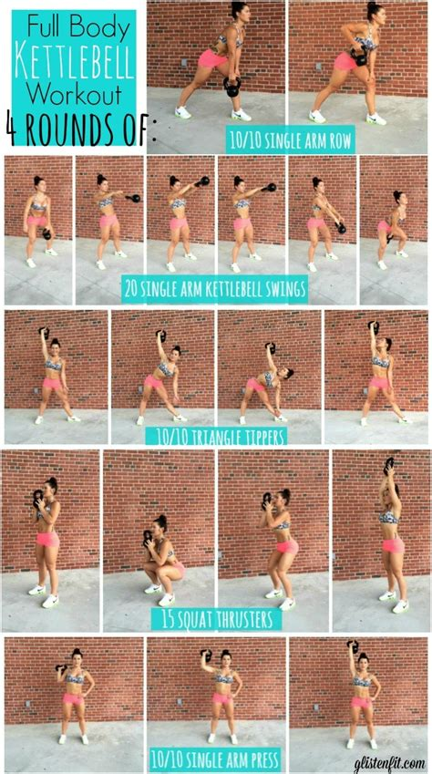 kettlebell swing workouts kettlebell workout glisten fit
