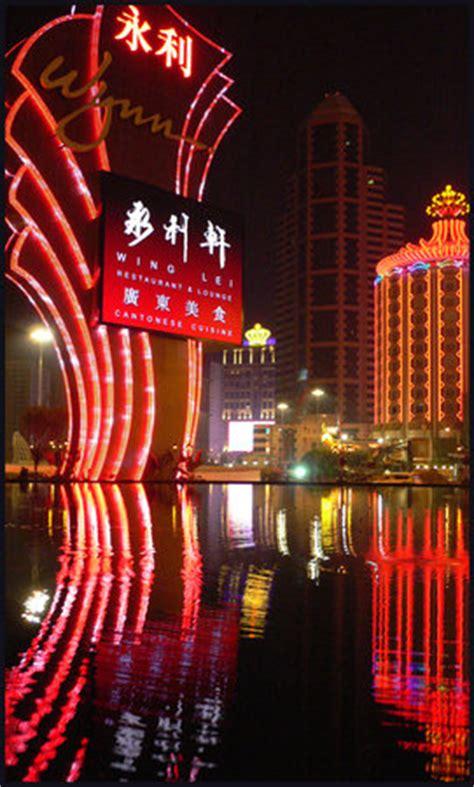 macau  red light city picture  macau china