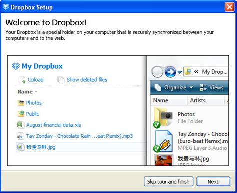 dropbox basic download dropbox free download