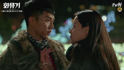 lee seung gi oh yeon seo soompi watch oh yeon seo calls lee seung gi for help in dramatic