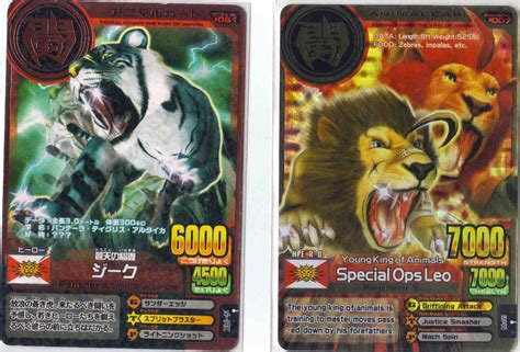 animal kaiser special ops leo   deck