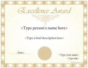 excellence award certificate template special certificates award template for excellence