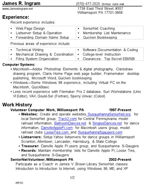 Dancer Resume Examples by Ingram Resume 2