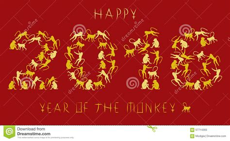 year of the 2016 year of the monkey stock photo image 57714393