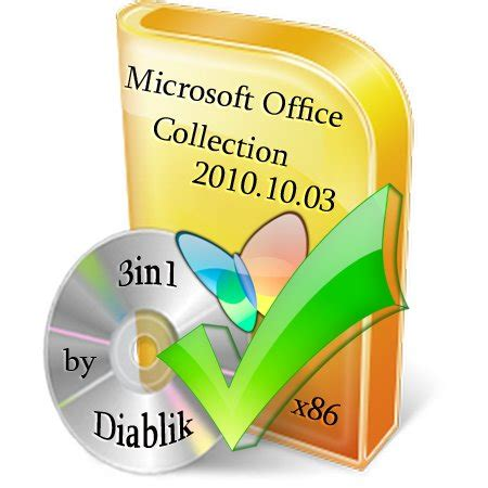 Microsoft Office 2010 3in1 microsoft office collection 3in1 2010 rus by diablik