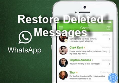 is it possible to open deleted whatsapp messages on iphone