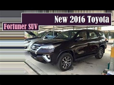 new fortuner 2016 youtube 2016 toyota fortuner body kit 2016 toyota new 2016 toyota fortuner suv this is it nabbed completely