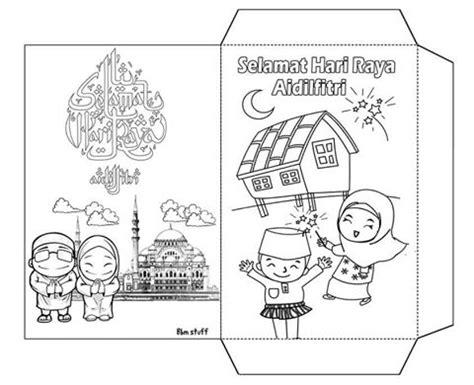 hari raya aidilfitri kad colouring pages page 2 poster mewarna kad selamat hari raya aidilfitri untuk
