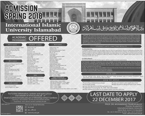 Mba Admission In Islamabad by Admission In International Islamic Islamabad 26