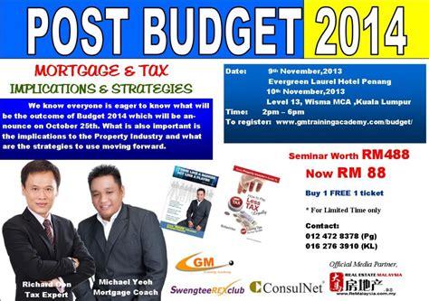 e cukai lhdn income tax guide pcb calculator e cukai lhdn income tax guide share the