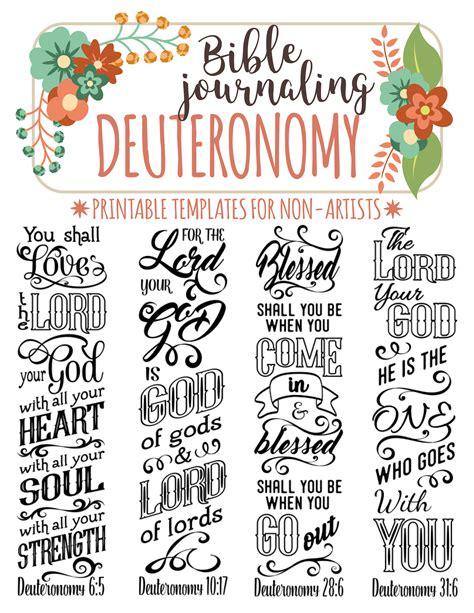 bible journaling templates deuteronomy 4 bible journaling printable templates