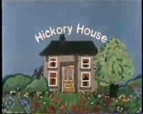 Hickory House by Ado S Classic Tv Hickory House