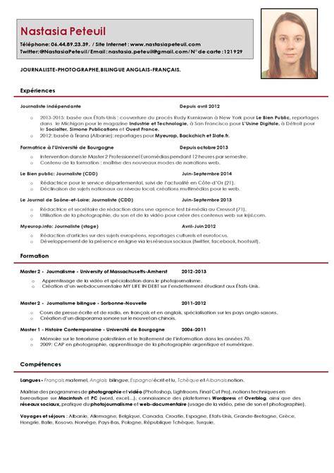 format curriculum vitae serdos 2015 resume format model cv 2015