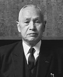 Image result for Tokuji Hayakawa. Size: 130 x 160. Source: kolom-biografi.blogspot.com