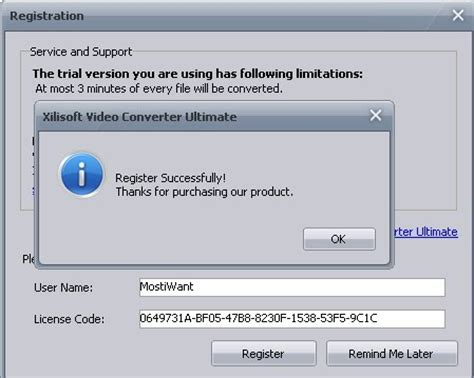 free download mp3 cutter registration code xilisoft video converter ultimate serial code for free