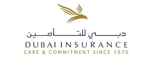 Vehicle Insurance Companies In Uae by قارن تأمين السيارات في دبي و الامارات العربية