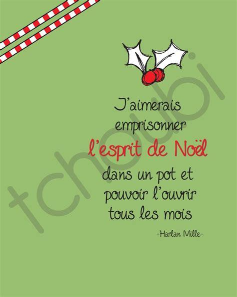 christmas quotes tchoubi petites histoires creatives citations de noel affiches